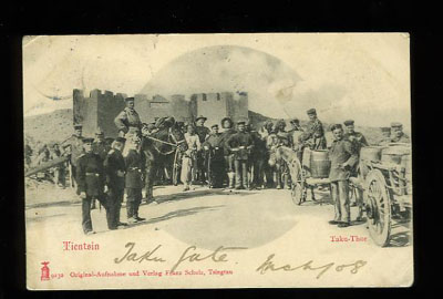 CHINA Tientsin Taku Thor (Gate) US & German Troops c.1900 postcard